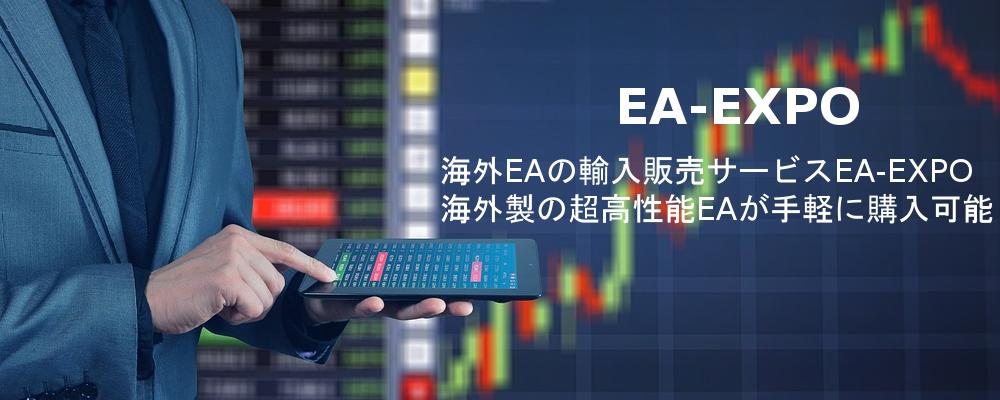 EA-EXPO